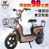 新款電動車48v新款電動自行車雙人電瓶車成人小型代步     9號潮人館 IGO