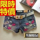 牛仔褲顯瘦自信-質感俐落單寧女牛仔短褲子57d5【巴黎精品】