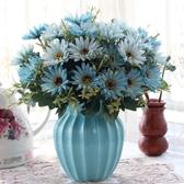 室內擺設歐式仿真花束套裝客廳裝飾假花家居飾品擺件絹花茶幾擺件