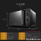 MeiLing/美菱MO-TV22001家用迷你小型新款機械式微波爐20L轉盤式 220vNMS漾美眉韓衣