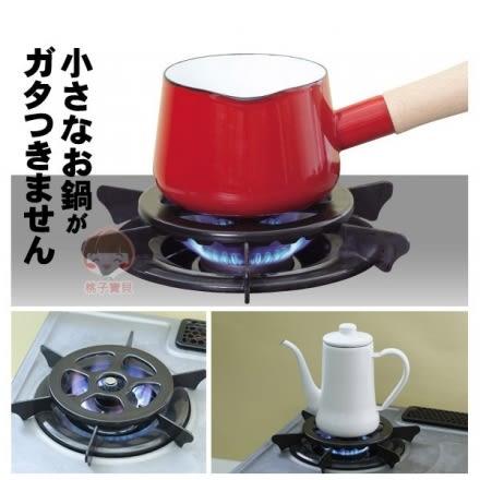 【日本ALPHAX】超耐熱陶瓷 瓦斯爐爐架/輔助腳架/爐口穩定墊片/露營卡式爐爐架~日本製