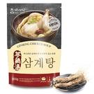 【東勝】JHF韓國傳統人蔘雞湯...