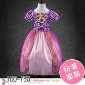 女童時尚連衣裙 長髮公主 萬聖節 角色扮演 道具 配件 100-150