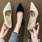 小清新高跟鞋女細跟2020春秋季新款百搭氣質尖頭法式少女職業單鞋 小艾新品
