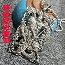 開光馭龍武財神關聖帝君鍍純銀項鏈(附3mm*60公分鈦鋼鍊)