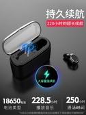 藍芽耳機 隱形藍芽耳機無線迷你型掛耳式運動開車單入耳塞微型超長待機適用蘋果【免運】