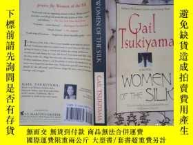 二手書博民逛書店Women罕見of the Silk: A Novel(詳見圖)