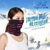 騎行面罩 騎行面罩防風保暖自行車面罩戶外滑雪頭套口罩抓絨帽  七色堇