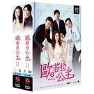 歐若拉公主 DVD 雙語版 ( 全素敏/吳昌碩/徐河俊/朴榮圭/孫昌民/吳大奎 )