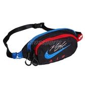 Nike 腰包 Jordan What The 4 Bag 黑 藍 男女款 斜背包 運動休閒 【PUMP306】 9A0378-023