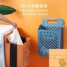 臟衣籃可折疊放衣服收納筐輕奢壁掛式衛生間洗衣簍浴室神器【小獅子】