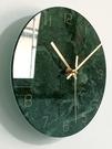 靜音掛鐘客廳石英鐘表家用時鐘創意時尚現代...