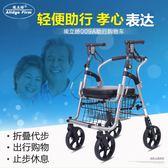 嬰兒手推車老年購物車老人手推買菜車老人助行代步車四輪 Igo 貝芙莉女鞋