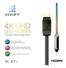 【名展音響】遊戲玩家適用 VIVIFY ARQUUS W73 4K UHD 發光電競光纖HDMI (2.7米)