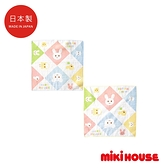 MIKI HOUSE BABY 日本製 動物圖案紗布手帕(2入組)