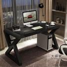 辦公桌 電腦桌台式家用簡約現代經濟型書桌鋼化玻璃學習辦公桌游戲桌T 3色