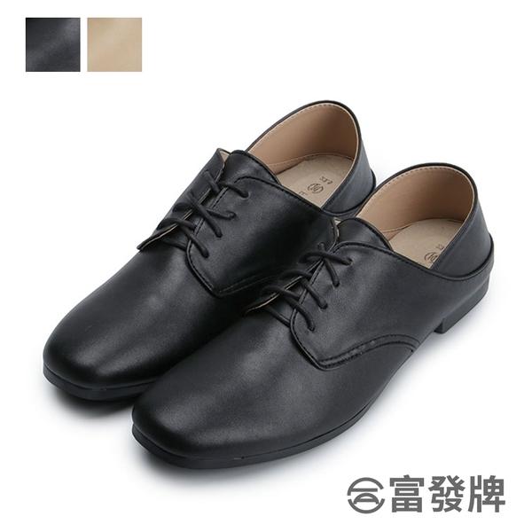 【富發牌】質感休閒可後踩牛津鞋-黑/杏 1CA114