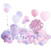 馬卡龍氣球婚房裝飾結婚禮愛心形場景布置用品求婚生日告白結婚  極有家