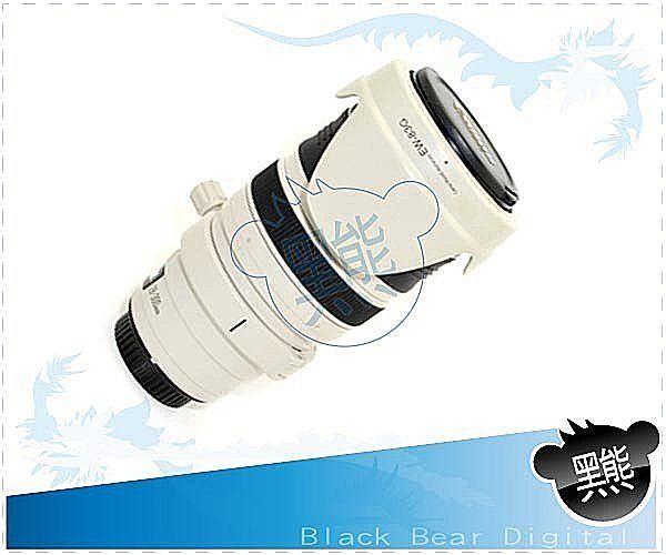 黑熊館 Canon EF 28-300mm f/3.5-5.6 L IS USM 專用 白色 EW-83G 太陽罩遮光罩 EW83G 鏡頭遮光罩