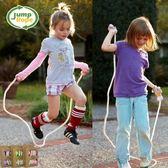 跳繩幼兒園可調節初學寶寶小孩跳神女孩棉繩子兒童【全館免運八五折任搶】