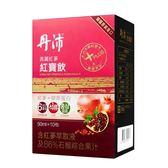 丹沛 高麗紅蔘 紅寶飲 50ml*10/盒◆德瑞健康家◆