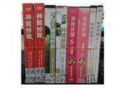 挖寶二手片-R08-正版DVD-歐美影集【神經妙探 第1~7季/系列合售】-(直購價)部份海報是影印