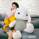 韓國可愛兒童節公仔睡覺抱枕女孩兔子毛絨玩具女孩布娃娃公主igo 溫暖享家