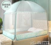 蒙古包蚊帳2.0x2.2米圍帳1.8m床雙人家用1.5防摔罩子w簡約文帳子 【快速出貨】YYJ