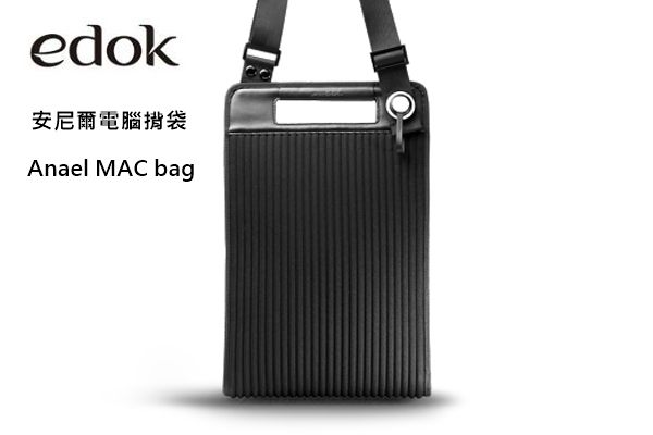 請先詢問是否有貨【A Shop】 edok Anael MAC bag 安尼爾15吋電腦包/肩背包 For MacBook Pro Retina 15