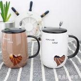 情侶杯子一對陶瓷簡約馬克杯生日禮物帶蓋帶勺送男女朋友水杯 AW1899『愛尚生活館』