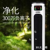 220V電風扇靜音塔扇遙控安全落地扇搖頭無葉風扇台立式大電扇 QG2973『M&G大尺碼』