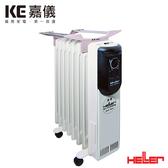 【KE嘉儀】HELLER 德國製 8 葉片式電暖爐 KE-208