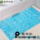 防滑墊/浴室 腳墊洗手間地墊衛浴【歐洲站】