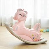 嬰兒童木馬寶寶搖搖馬加厚大號塑膠1-3歲女孩2一周歲 NMS 露露日記