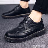 鞋子男冬季休閒皮鞋工裝鞋韓版英倫男鞋大頭鞋馬丁鞋加厚【解憂雜貨鋪】