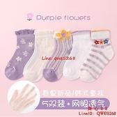 女童襪子純棉兒童春夏超薄款網眼透氣短童襪【齊心88】