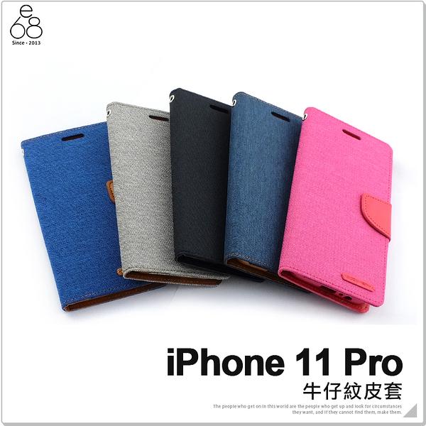 iPHONE 11 Pro 牛仔紋 皮套 手機殼 翻蓋 MERCURY 手機套 布藝 可立支架 側掀皮套