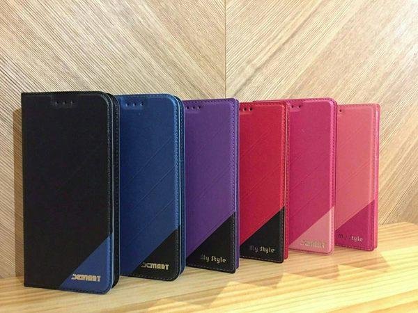 【都會磨砂 隱扣皮套】HTC One M9+ Plus 5.2吋 側掀皮套 側翻皮套 手機套 書本套 保護套 保護殼