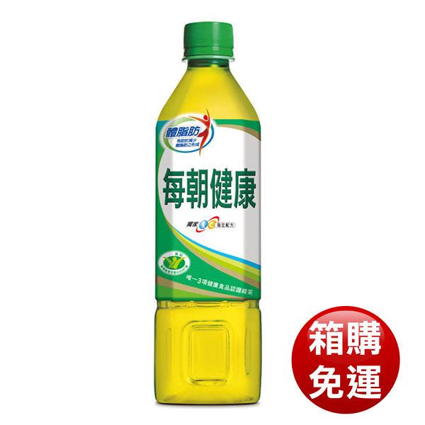 ONE HOUSE生活館-美食-每朝健康 綠茶 650mlX24入/箱