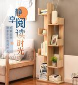 落地書架簡約現代簡易樹形置物架學生創意省空間迷你經濟型小書櫃 享購 igo