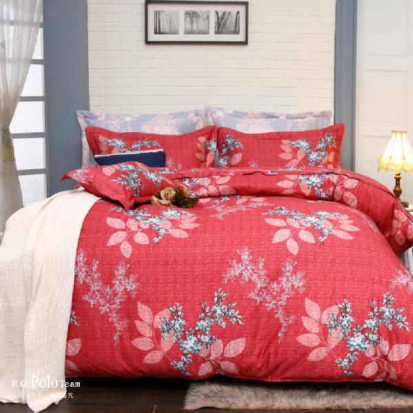 R.Q.POLO【花開富貴】精梳棉-雙人標準床包兩用被四件組(5X6.2尺)