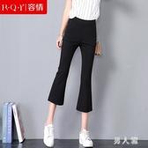 2020夏季新款簡約喇叭褲女七分冰絲薄款打底闊腳褲松緊高腰闊腿褲 PA15571『男人範』