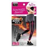 SLIMWALK加強型 運動美腿壓力褲(內搭)M/L