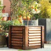 花箱 戶外庭院木正方形種植箱室外碳化木花盆花槽特大號種樹盆LB17596【123休閒館】