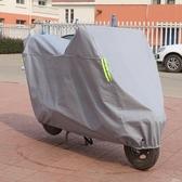 女士電動車車衣雅迪愛瑪小牛小綿羊車罩蓋車布防雨防曬雨衣車套 深藏blue