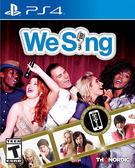 PS4 We Sing 我們唱歌(美版代購)