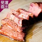 好神 香草精燉台塑牛小排2包組 (400g±10%/包,共2包)【免運直出】