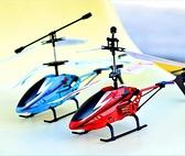 遙控飛機 遙控飛機合金耐摔無人直升機學生充電動飛行器模型男孩兒童玩具【快速出貨八折下殺】