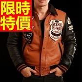 牛皮棒球外套-真皮保暖立領修身時尚男皮衣外套3色62u67【巴黎精品】