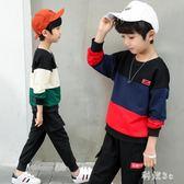 大碼童裝 男童套裝春裝2019新款中大童兒童運動兩件套韓版男孩洋氣潮衣 js24820『科炫3c』